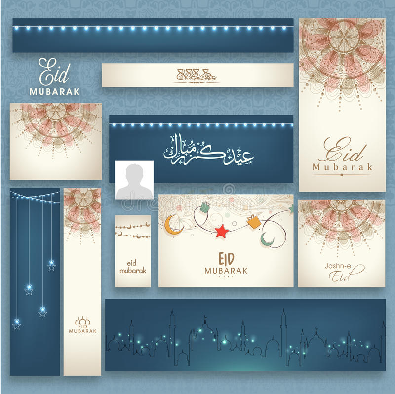 Shiny social media post and header set for Eid. Beautiful shiny social media post, header or banner set decorated with Islamic elements for Muslim community vector illustration