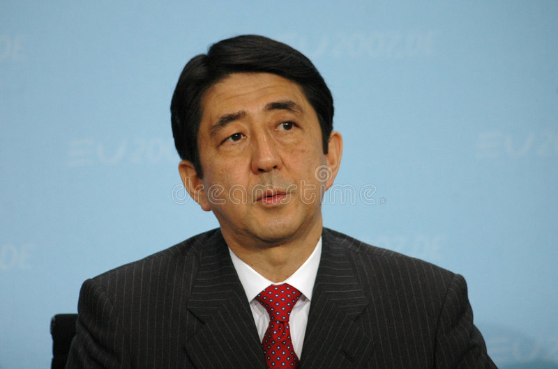 Shinzo Abe stockbild