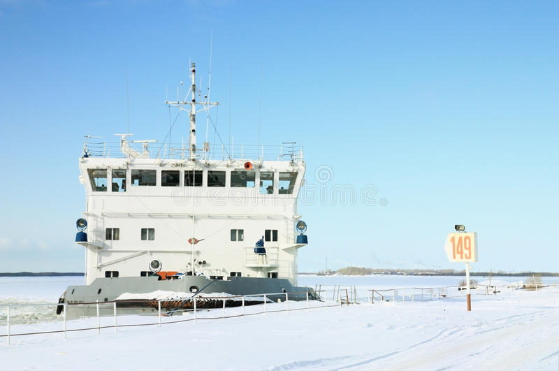 The ship at a mooring stock photography
