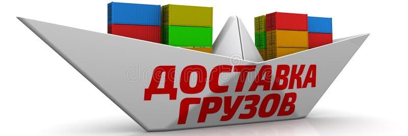 shipping Document boot met verschepende containers vector illustratie