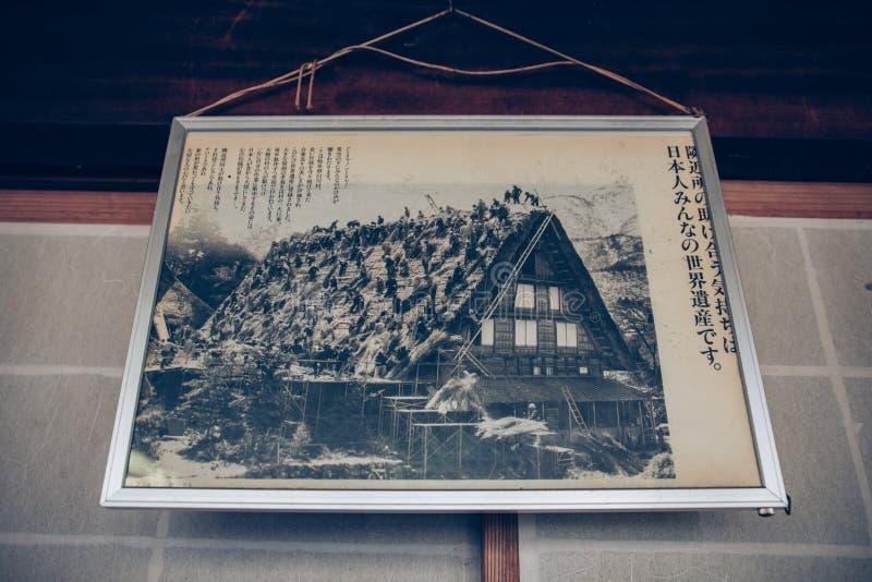 Shirakawa g?r royaltyfria foton