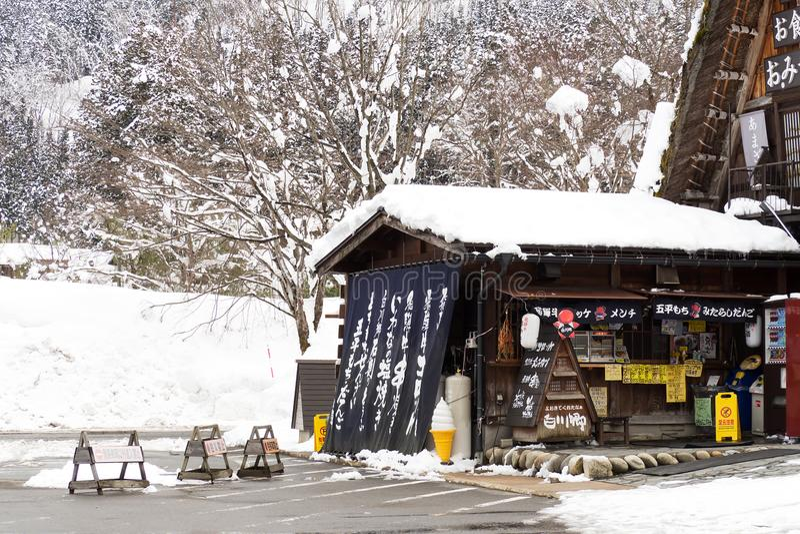 SHIRAKAWA GA, JAPAN - Februari 15, 2017: Drank en softcream winkel in Shirakawago ville In de winter met sneeuwdekking stock afbeeldingen