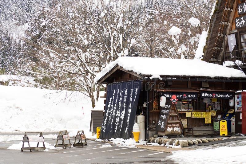 SHIRAKAWA IŚĆ, JAPONIA, Luty - 15, 2017: Napój i softcream robimy zakupy w Shirakawago ville W zimie z śnieżną pokrywą obrazy stock