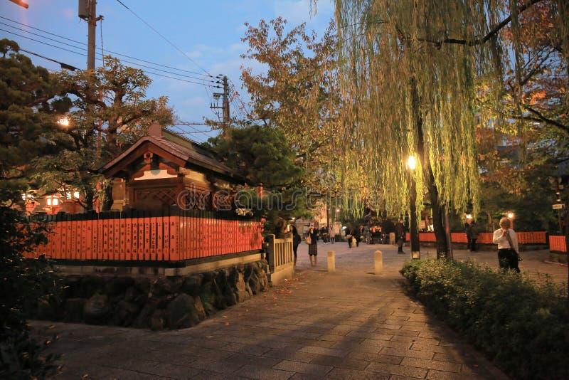 Shirakawa-Minami Dori in Kyoto, Japan royalty-vrije stock afbeeldingen