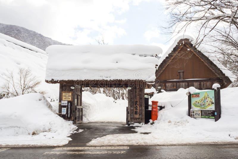 Shirakawa va, Gifu, Japón - 15 de febrero de 2017 La puerta de madera Shirakawa-a ir pueblo Museaum en invierno Patrimonio mundia fotos de archivo
