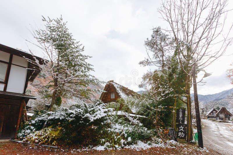 Shirakawa wioska w późny listopad jesieni zima sezon obrazy stock