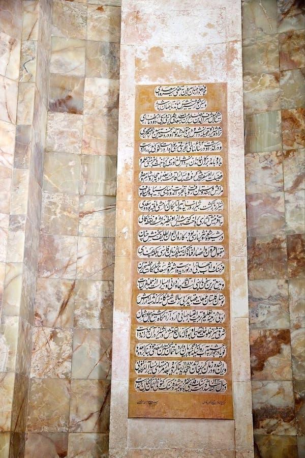 shiraz stockbild