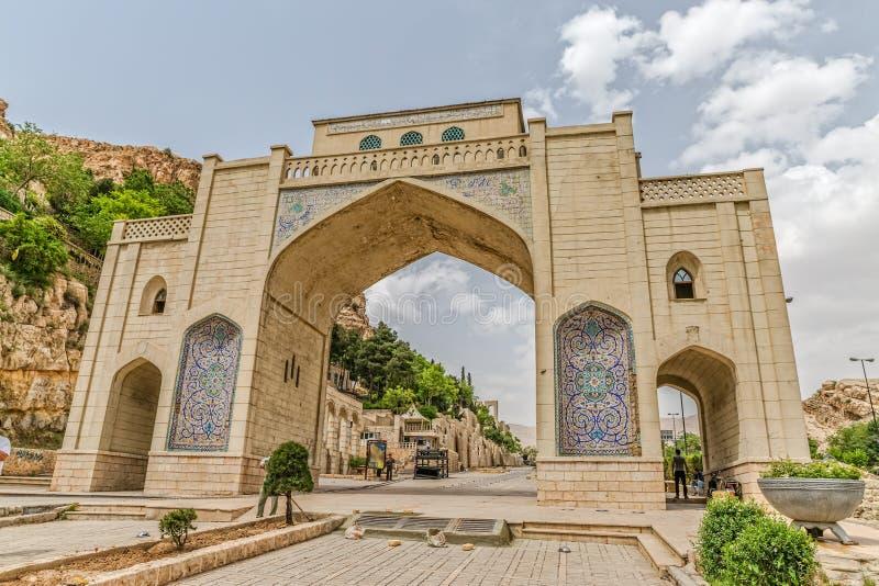 Shiraz Quran Gateway arkivfoton