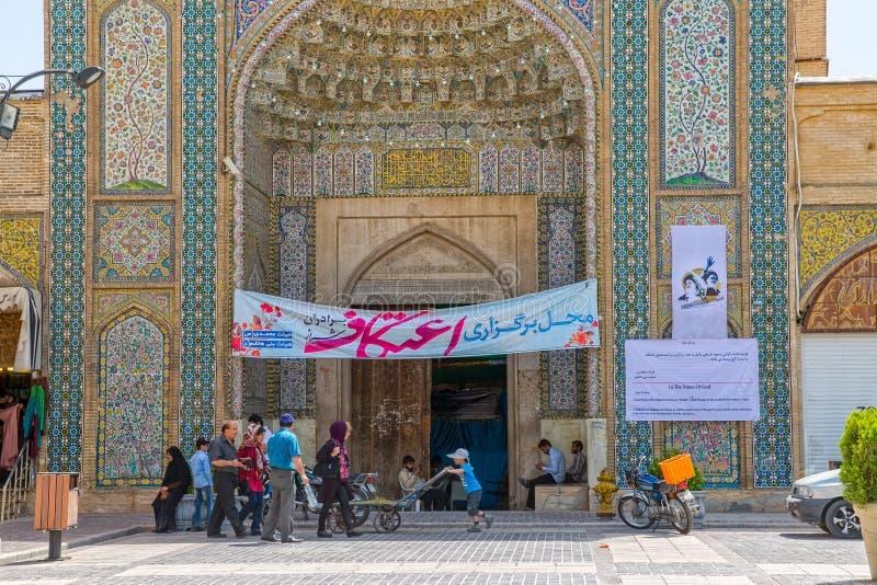 Shiraz Vakil Mosque-ingang stock foto