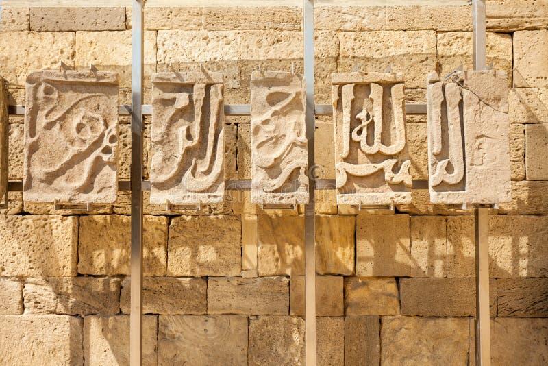 Shirvanshahs Palace in Baku stock images