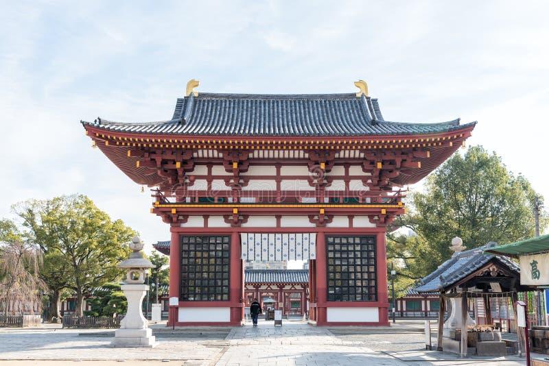Shitennoji, de oudste tempel in Osaka, Japan stock foto's
