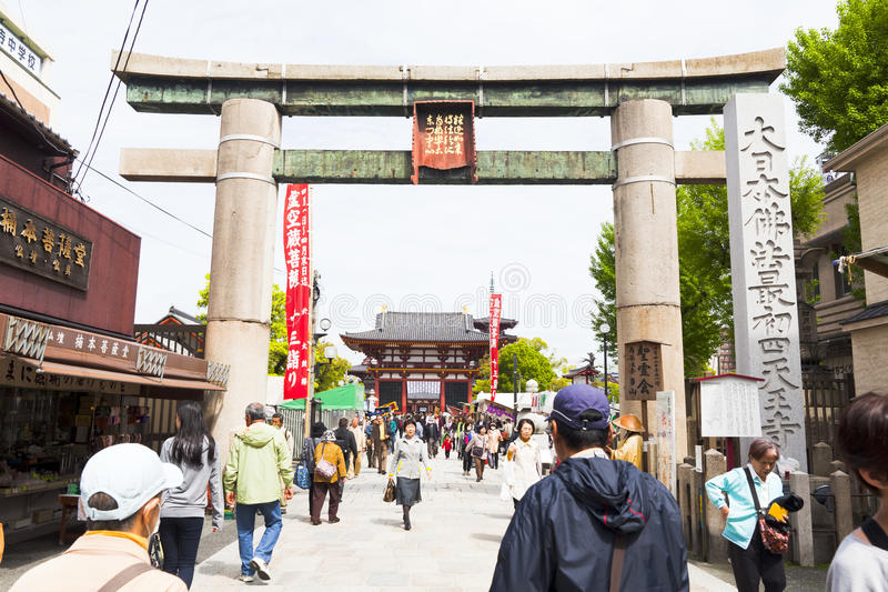 Shitennoji Tempel lizenzfreie stockfotos