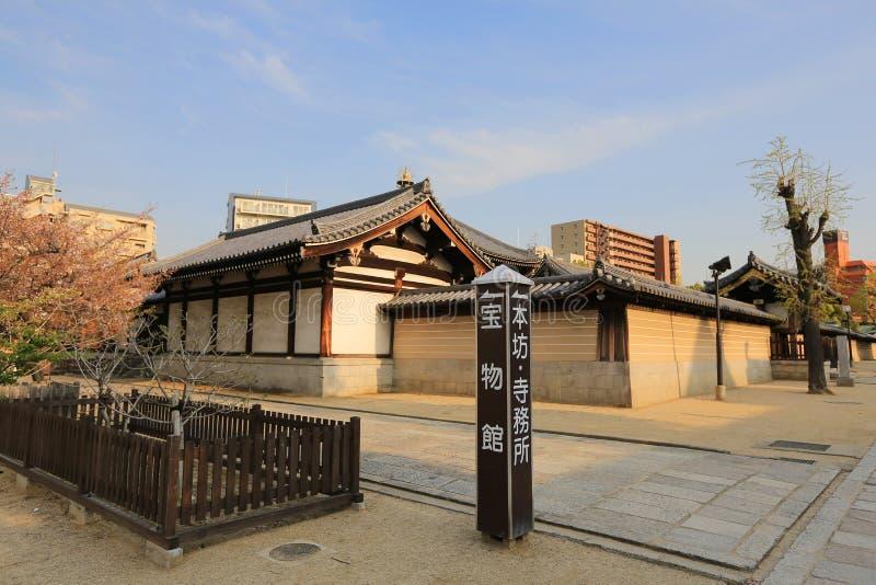 Shitennojitempel in Tennoji-Afdeling, Osaka royalty-vrije stock foto