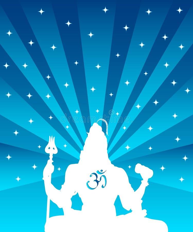 Shiva - de Indische God royalty-vrije illustratie
