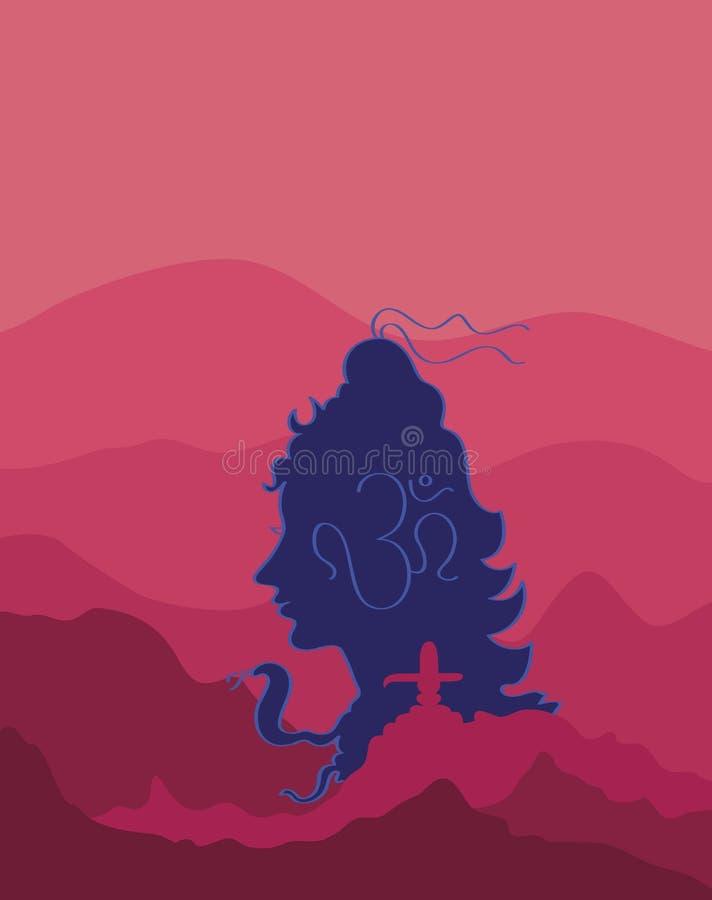 Shiva The Hindu God vector illustratie