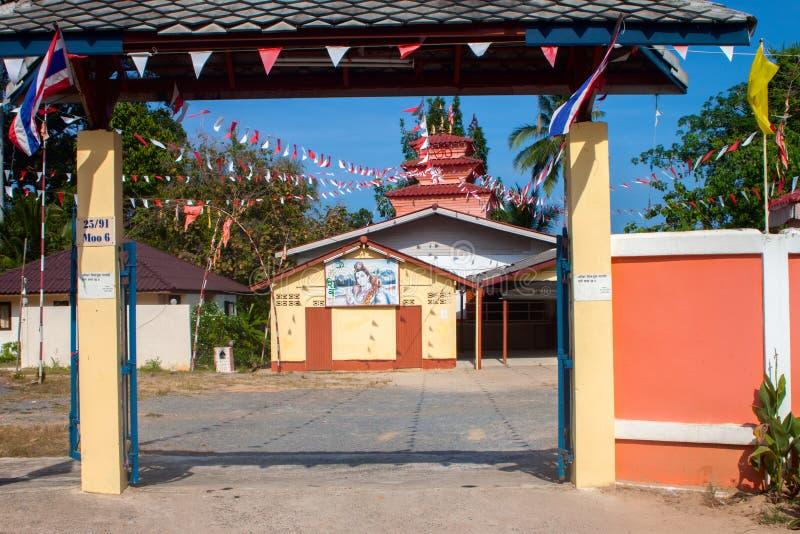 Shiva Temple, Chaweng, Samui, Tailandia fotografia stock