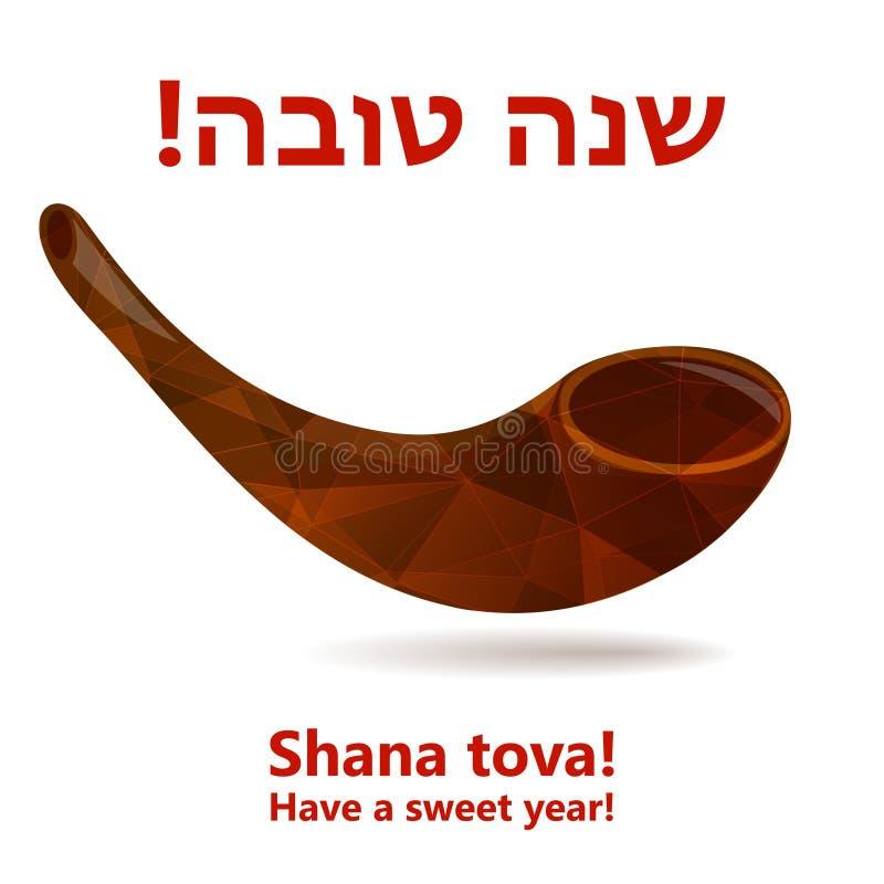 Shofal vektorillustration Rosh Hashana hälsningkort Judiska religiösa ferier för nytt år vektor illustrationer