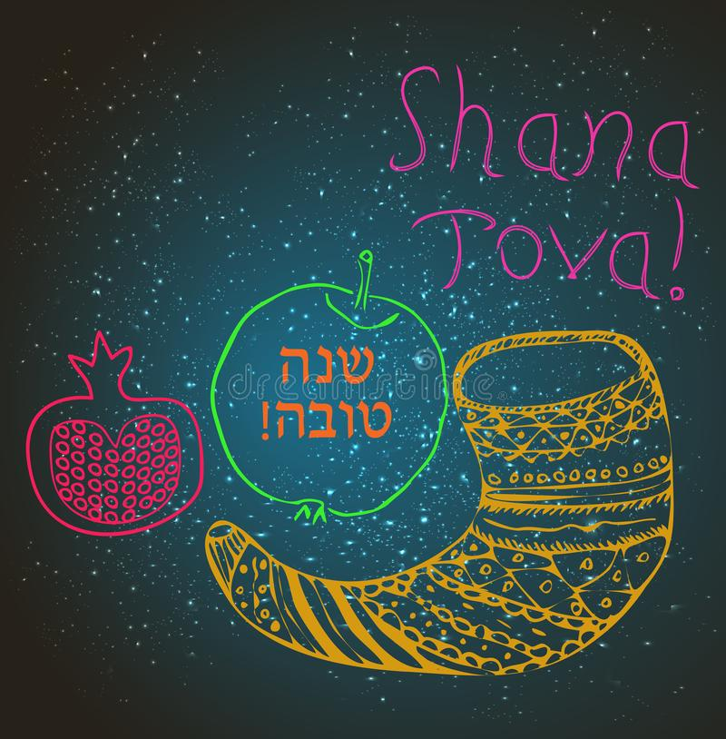 Shofar, apple, pomegranate in the style of doodle. The inscription of Shana Tova in Hebrew. Lettering. doodle. Hand draw stock illustration