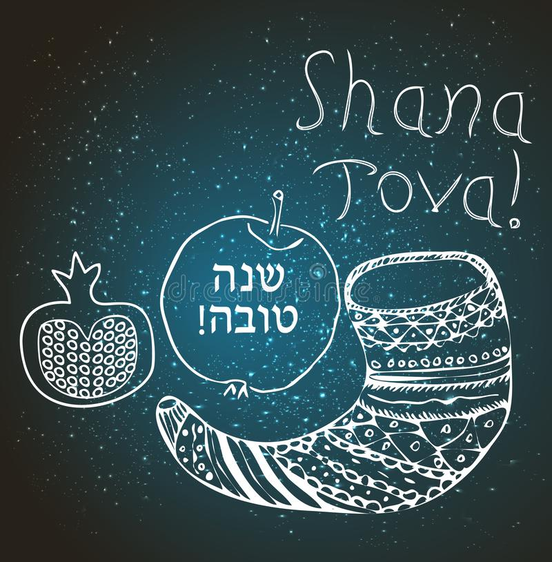 Shofar, apple, pomegranate in the style of doodle. The inscription of Shana Tova in Hebrew. Lettering. doodle. Hand draw. Vector illustration vector illustration