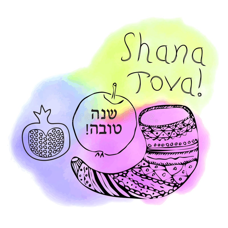 Shofar, apple, pomegranate in the style of doodle. The inscription of Shana Tova in Hebrew. watercolor multicolored background. Shofar, apple, pomegranate in the vector illustration