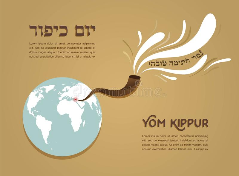 Shofar, klaxon de Yom Kippur pour des vacances israéliennes et juives illustration de vecteur