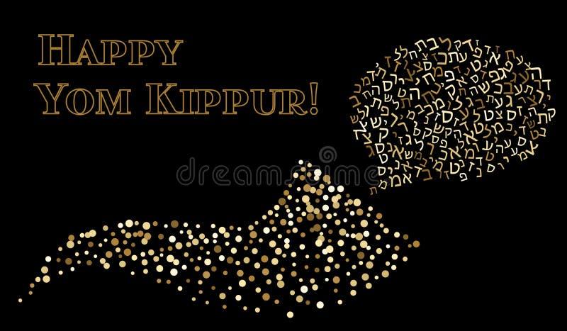 Shofar Yom Kippur greeting card, vector illustration stock illustration