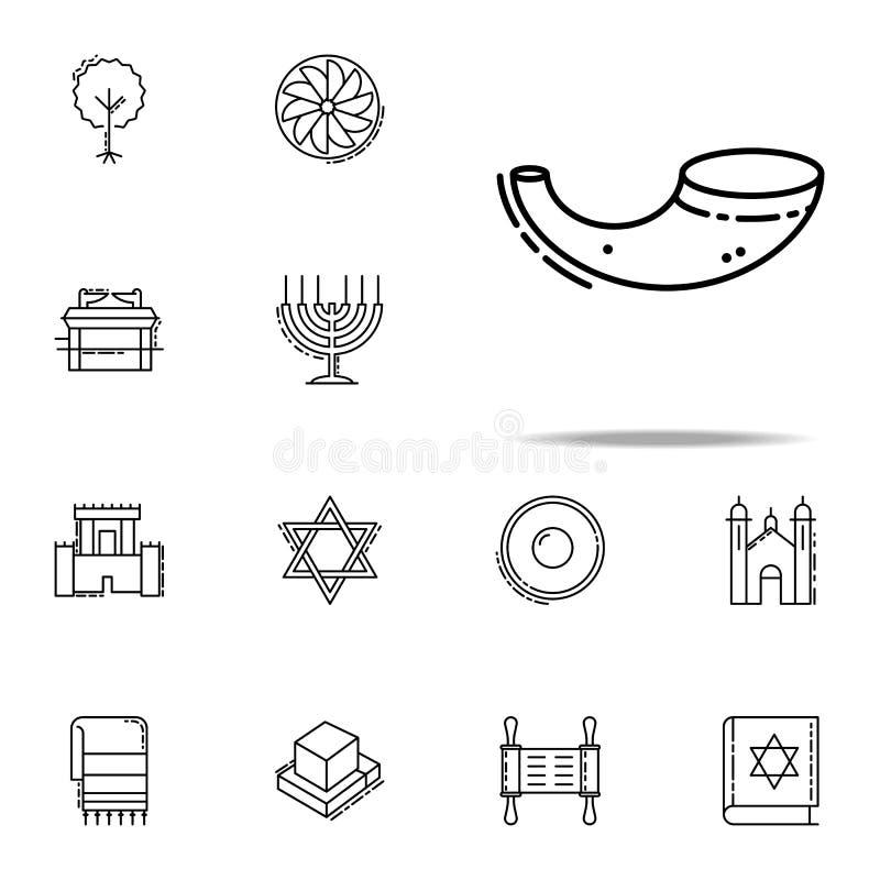 Shofarsymbol Universell uppsättning för judendomsymboler för rengöringsduk och mobil vektor illustrationer
