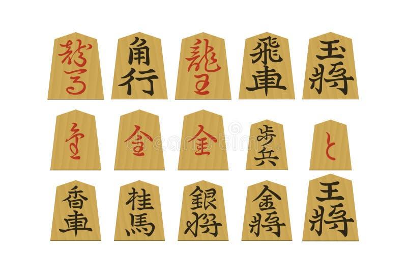 Shogi Stücke stock abbildung