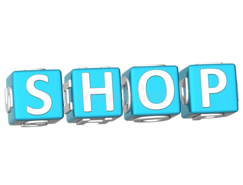 Shop Cube text vector illustration