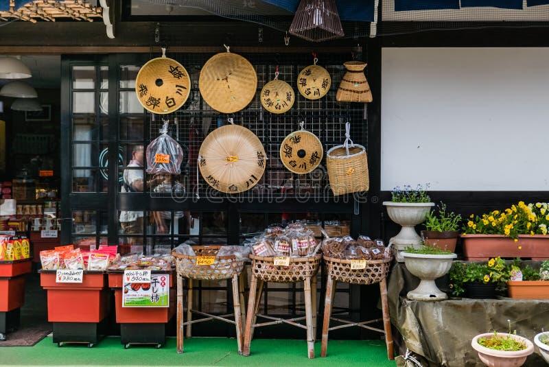 Shop in Shirakawa-go stock photo