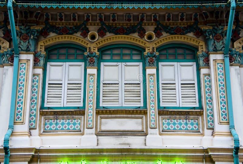 Shophouse de Peranakan imagen de archivo libre de regalías