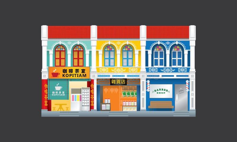 Shophouses coloniais coloridos e históricos do andar do dobro do estilo ligado ilustração royalty free