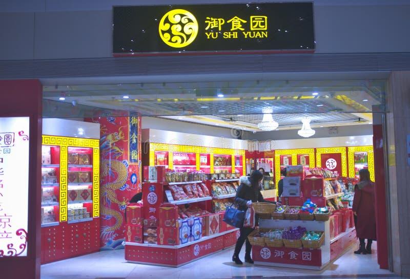 Shoping dutty frei in Peking stockfoto