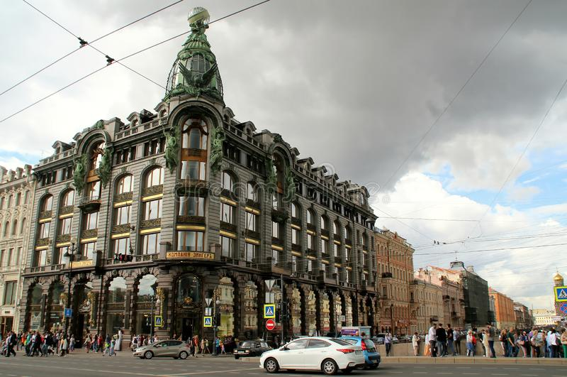 Shoppa 'bokhuset ', den tidigare byggnaden av företaget 'sångare ', royaltyfri bild