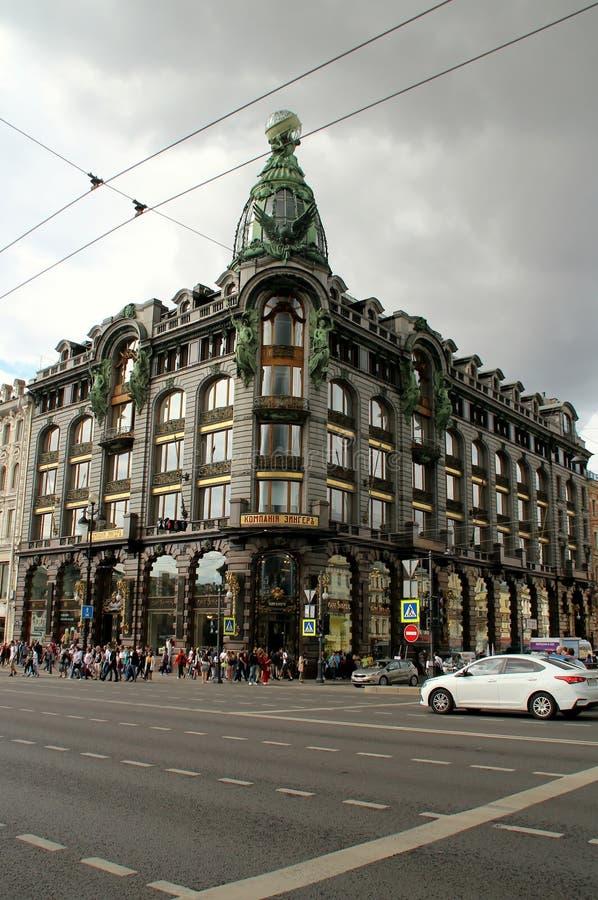 Shoppa 'bokhuset ', den tidigare byggnaden av företaget 'sångare ', arkivbild