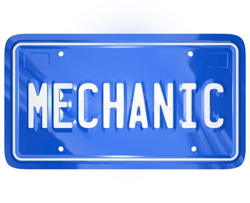 Shoppar den auto reparationen för den mekanikerWord Vanity License plattan garaget stock illustrationer