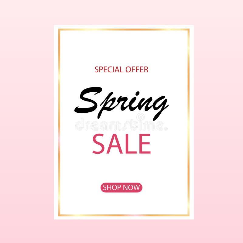 Shoppar det speciala erbjudandet för vårförsäljningen nu bakgrund royaltyfri illustrationer