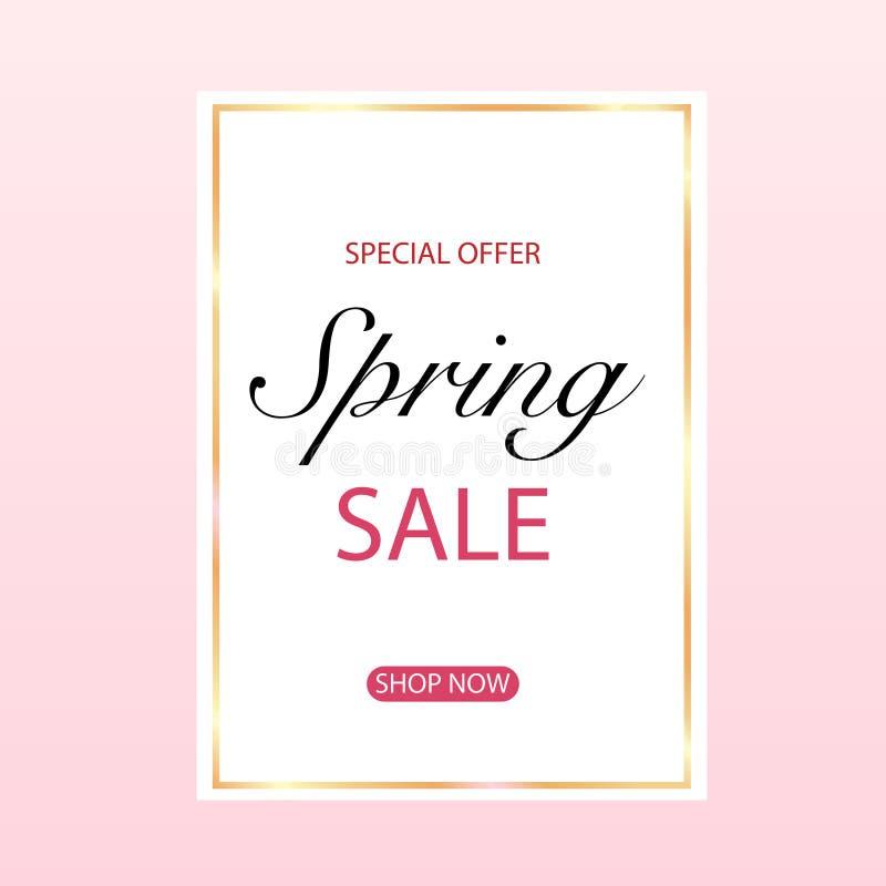 Shoppar det speciala erbjudandet för vårförsäljningen nu bakgrund stock illustrationer