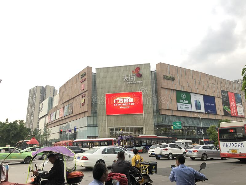 Shopping center royalty free stock photos