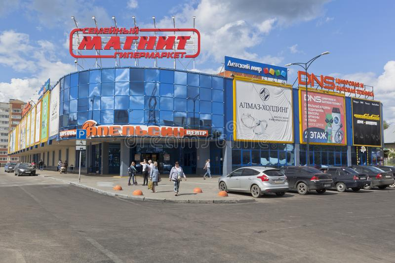 Shopping center Orange at the intersection of Severnaya and Karl Marx streets in the city of Vologda stock image