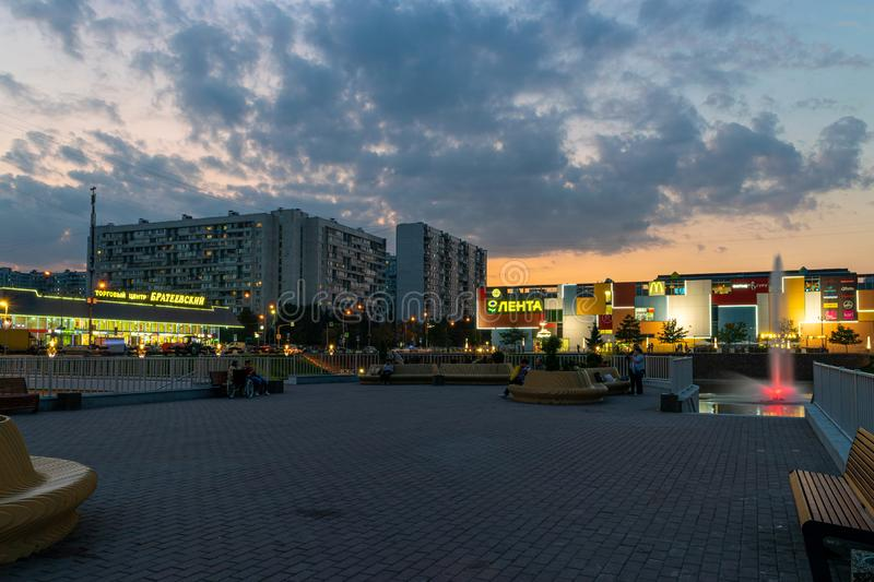 Shopping centers and recreation zone in Brateevo. MOSCOW, RUSSIA - AUGUST 31, 2019: Shopping centers and recreation zone in Brateevo district in twilight. Blue royalty free stock photography