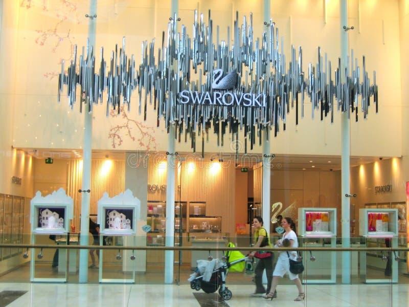 Shopping centre stock image
