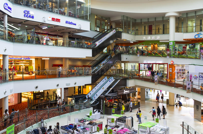 Shopping Centre stock photography