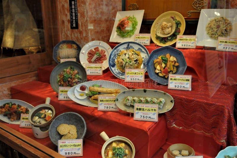 Shopping de Kyoto imagens de stock