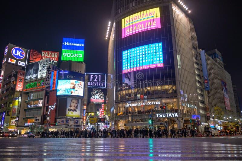Shopping, entretenimento, barra e restaurante famosos mesmos da forma do Tóquio, do Japão do cruzamento de Shibuya foto de stock royalty free