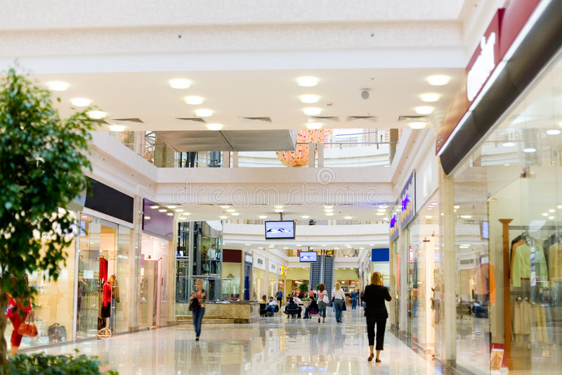 Shopping hall #2 stock photos
