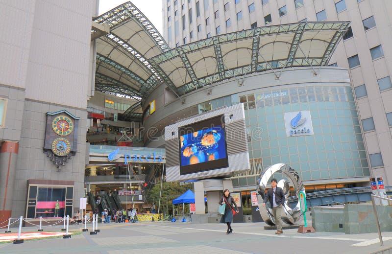 Shopping Hiroshima Japão de Pacela imagens de stock royalty free