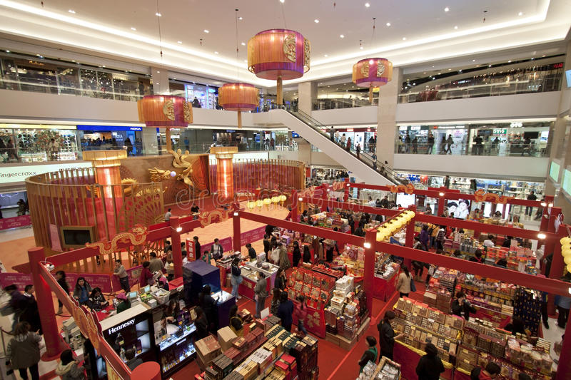Shopping Mall Before Chinese New Year In Hong Kong ...