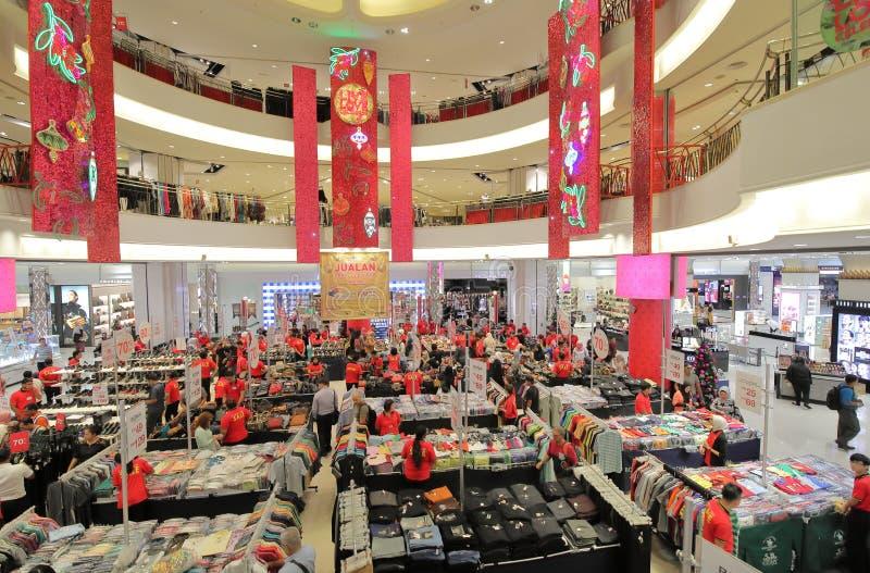 Shopping mall Kuala Lumpur Malaysia. People visit Sogo shopping mall in Kuala Lumpur Malaysia royalty free stock images