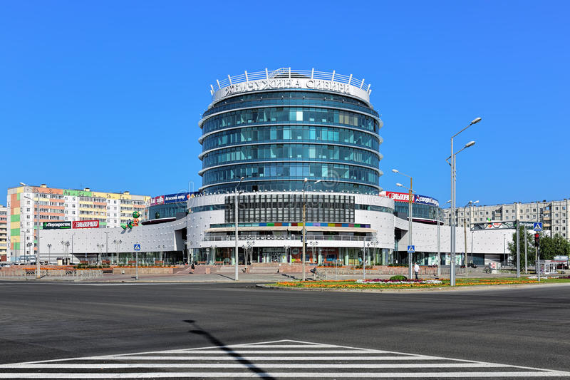 Shopping mall Pearl of Siberia in Tobolsk, Russia stock photo
